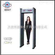 超强CQ-120手机安检门