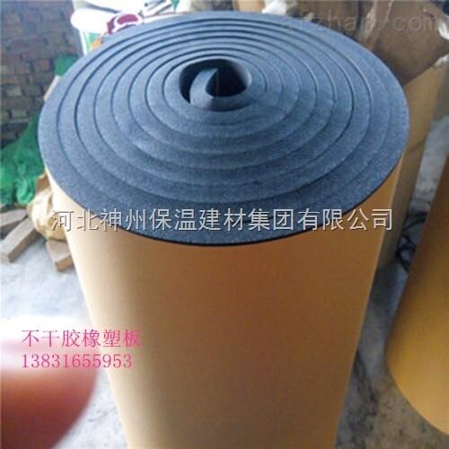 专业生产橡塑抛板 1CM橡塑板刨开贴不干胶面    (厂家直销 品质保证)