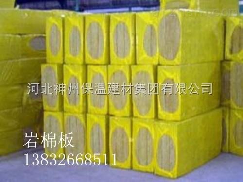 岩棉板多少钱一方,岩棉保温板标准,规格