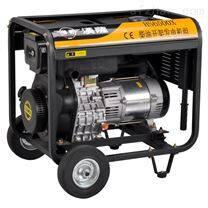 便携式5千瓦柴油发电机电启动发电机价格