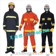 97式灭火防护服 阻燃防护服