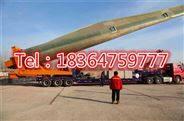 风电设备运输挂车价格