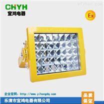 加油站罩棚防爆灯,LED罩棚防爆顶灯