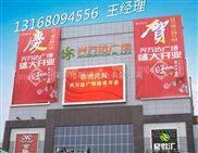 城市规划局室内P4彩色LED显示屏宣传视频价格