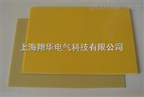 环氧酚醛层压玻璃布板