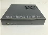 超视 高清数字解码器 CS-DU03S