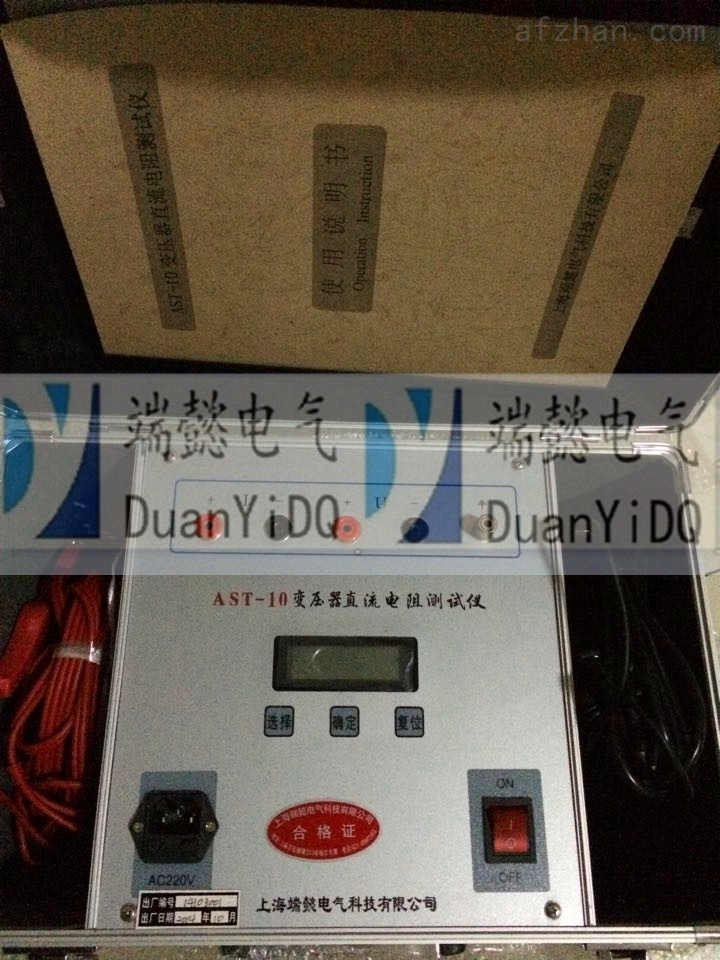 YD2512直流低电阻测量仪
