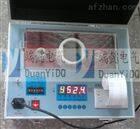 HCJ-9201自动绝缘油介电强度测试仪