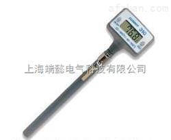 SDT310插入型温度表