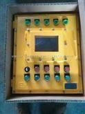 西門子PLC變頻器防爆控制箱定做