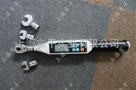 数显扭矩扳手可换头数显扭矩扳手厂家