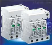 V20-C/3+1/H电源防雷器