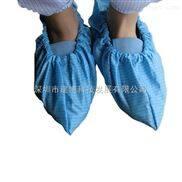 防静电布鞋套/防尘鞋套