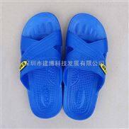 防静电拖鞋 防静电鞋劳保用品
