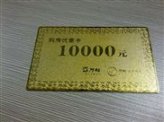 广州专业制作金属卡 金属VIP卡 金属名片卡定制