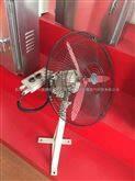 电压220V、扇叶直径600mm防爆摇头扇价格