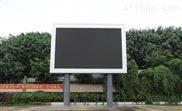 正佳電影院裝6*2米LED屏價格-P3全彩大屏顯示器品牌