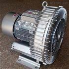 2QB530-SAH36抽蒸汽专用漩涡气泵