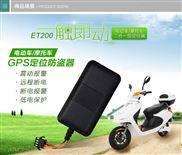 电动车摩托车适用体积小巧版