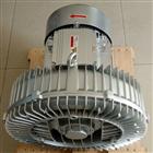 2QB720-SHH26深水曝气高压鼓风机