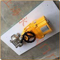 液氨储罐防爆型液氨电动紧急切断阀