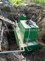 尉氏地埋式一体化污水处理设备优质报价