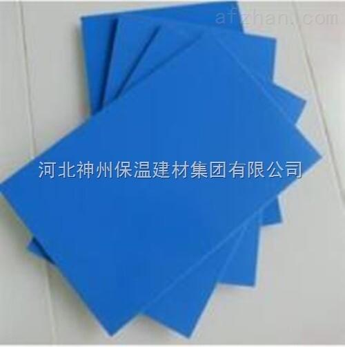 B1级橡塑保温制品,彩色橡塑板高端产品