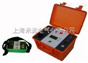 WHT-08交聯電纜外護套故障測試儀