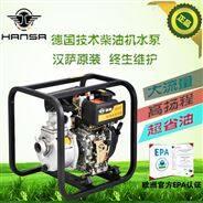 上海2寸柴油机水泵厂家