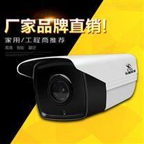 易视联通130万EV-XHK130HD网络高清红外夜视监控摄像头