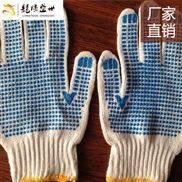 安全防护手套_安全防护手套价格