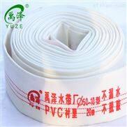 农用水带 优质PVC衬里