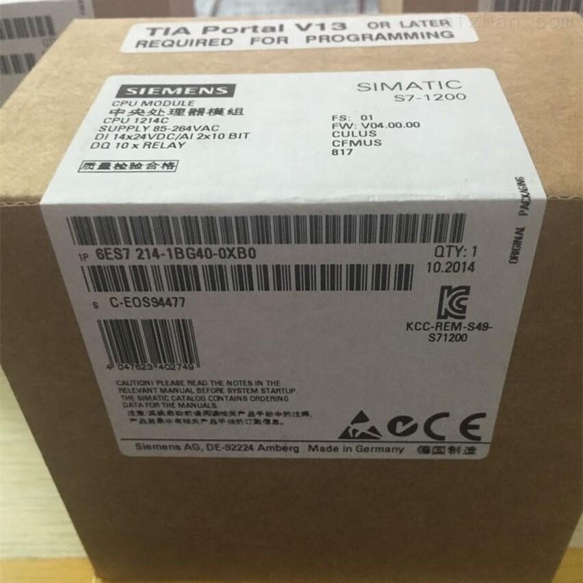 供应西门子6es7214-1bg40-0xb0