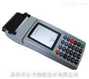 YK860T手持机