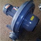 TB125-3透浦式鼓风机-1HP中压鼓风机