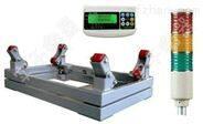4~20mA标准信号输出防水钢瓶秤可接plc