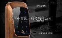 中西智能锁供应 智能锁(古铜色) 型号:SH3-C30H46O4库号:M34315