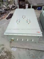 BXK电机多功能防爆控制柜加工|立式安装