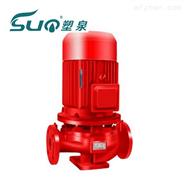供应XBD5.0/1.25-32L立式管道消防泵,立式消防泵型号,消火栓消防泵