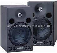 北京最有实力YAMAHA/雅马哈MSP3 3寸 有源工作室监听音箱 经销商