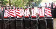 深雅交通設施70cm塑料方錐