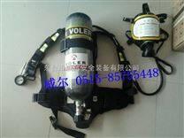 威尔VOLER制造 自给开路式空气呼吸器