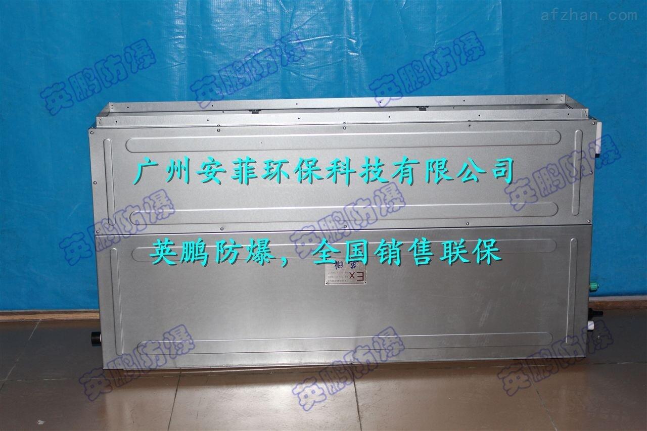 库房防爆风管机,南京防爆风管机