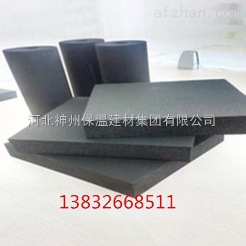 B1级橡塑板|B1级橡塑板价格