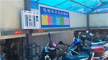 A66-10尚亿源刷卡充电站