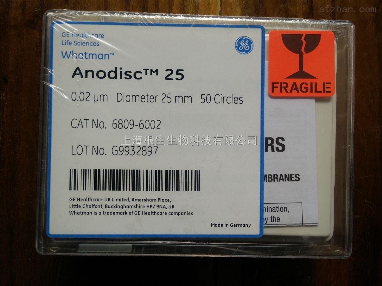 WHATMAN 0.02um氧化铝膜20nm无机膜AAO膜板6809-6002