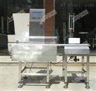 胶囊检测称重机_sg-220重量检测机