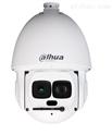 DH-SD-6A8230F-HNI-L 大华 6寸高清 200万像素 星光激光网络高速智能球