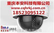 重庆高清监控安装,重庆高清监控安装公司