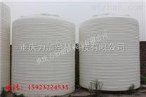 遵义供应20吨母液储存罐